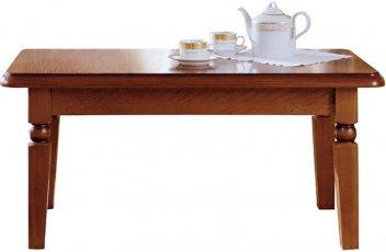 Журнальный стол DLAW 120 Бавария