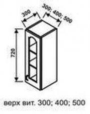 Верх 500 витрина для кухни Оникс