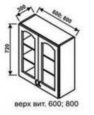 Верх 600 витрина для кухни Оникс