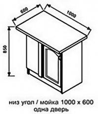 Низ мойка 1000х600 одна дверь для кухни Оникс