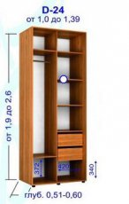 Шкаф-купе 2200 D-24 (2 двери) 1.1 м.