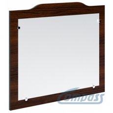 Зеркало ВГ-6 «Визит» Компасс