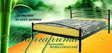 Кровать Маргарита - 160х190-200см