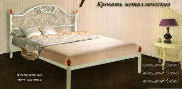 Кровать Франческа - 160х190-200см