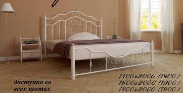 Кровать Кармен - 140х190-200см