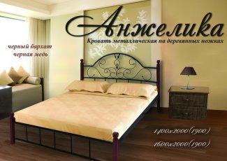 Кровать Анжелика дерево - 140х190-200см