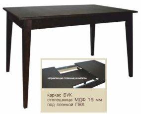 Стол раскладной Портофино МДФ 1150(1550)*750