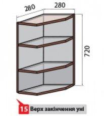№15 вр 280-720 верх кухни