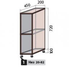 №1 н 200-820 (без фасада) низ кухни