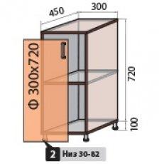 №2 н 300-820 низ кухни