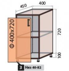 №3 н 450-820 низ кухни