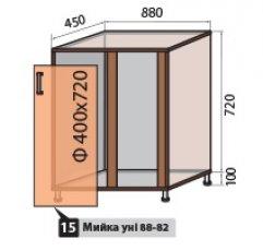 №15 му 880-820 низ кухни