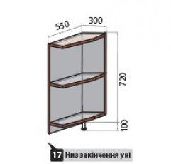 №17 нр 280-820 низ кухни
