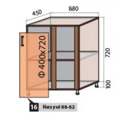 №16 ну 880-820 низ кухни