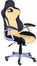 Офисное кресло Форсаж