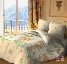 Двухспальный комплект постельного белья Амари