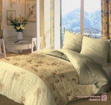 Двухспальный комплект постельного белья Линвуж