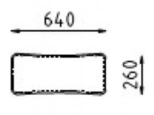 Подушка малая для модульного дивана Белиссимо