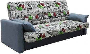 Диван-кровать Sofyno Чарли 1