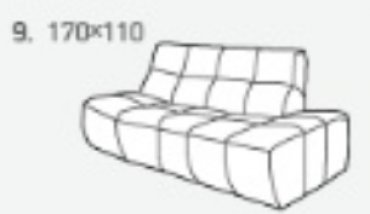 Модуль 9 к кожаному диван у Бостон