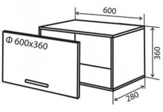 Модуль №10 в 600-360 верх кухни «Техас»