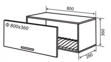 Модуль №11 в 800-360 верх кухни витрина сушка «Техас»