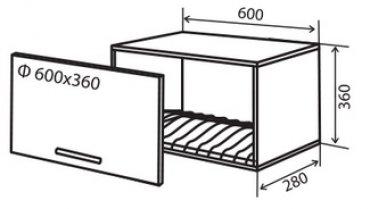 Модуль №16 в 600-360 верх кухни сушка витрина «Техас»