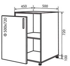 Модуль №5 в 500-820 низ кухни «Техас»