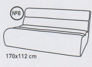 Модуль 8 к кожаному диван у Мегалайф