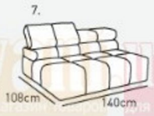 Модуль 7 к диван у Мегамакс