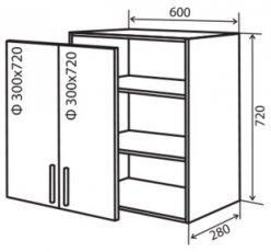 Модуль №6 в 600-720 верх кухни «Максима»