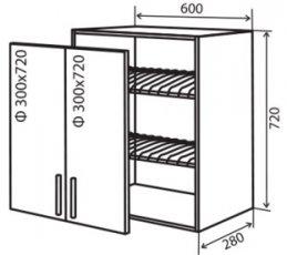 Модуль №7 вс 600-720 верх кухни сушка «Максима»