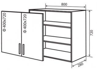 Модуль №8 в 800-720 верх кухни «Максима»