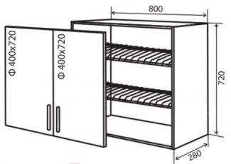 Модуль №9 вс 800-720 верх кухни сушка «Максима»