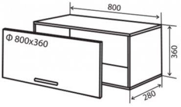 Модуль №11 в 800-360 верх кухни «Максима»