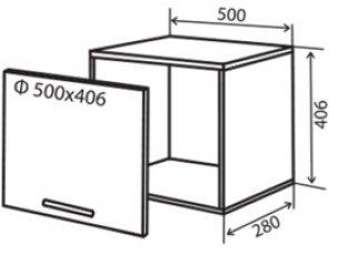 Модуль №12 в 500-406 верх кухни «Максима»