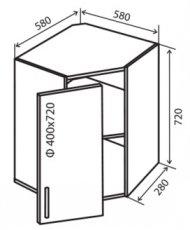 Модуль №14 в 580-720 верх кухни «Максима»