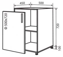Модуль №5 н 500-820 низ кухни «Максима»