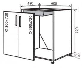 Модуль №13 м 600-820 низ кухни мойка «Максима»