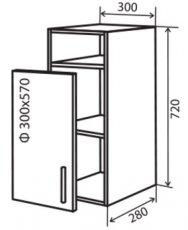 Модуль №22 вп 300-720 верх кухни «Максима New»