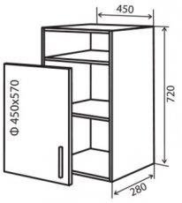 Модуль №24 вп 450-720 верх кухни «Максима New»