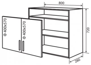 Модуль №28 вп 800-720 верх кухни «Максима New»