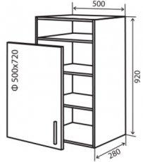 Модуль №35 вп 500-920 верх кухни «Максима New»