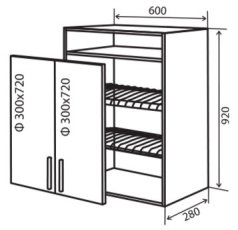 Модуль №37 впс 600-920 верх кухни сушка «Максима New»