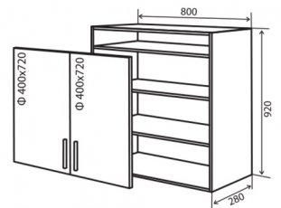 Модуль №38 вп 800-920 верх кухни «Максима New»