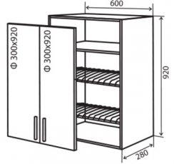 Модуль №47 вс 600-920 верх кухни сушка «Максима New»