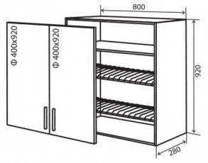 Модуль №49 вс 800-920 верх кухни сушка «Максима New»