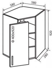 Модуль №54 в 580-920 верх кухни «Максима New»