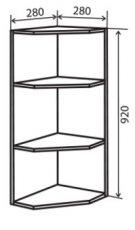Модуль №55 вр 280-920 верх кухни «Максима New»