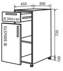 Модуль №22 ш 300-820 (1+1) низ кухни «Максима New»